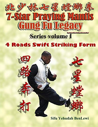 9781475244724: 7 Star Praying Mantis Gung Fu Legacy Series Vol. 1: 4 Roads Swift Striking (Sei Lou Bung Da): Volume 1