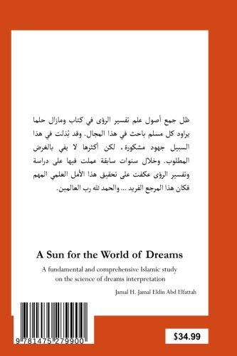 9781475279900: A Sun for the World of Dreams: A fundamental and comprehensive Islamic study on the science of dreams interpretation