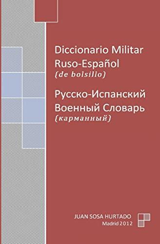 9781475292176: Diccionario Militar Ruso-Español de bolsillo
