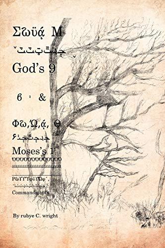 Gods 9 Mosess 1 Commandments: Rubye C. Wright