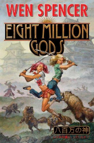 9781476736693: Eight Million Gods