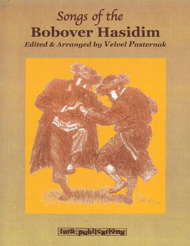 9781476804972: SONGS OF THE BOBOVER HASIDIM BK/CD
