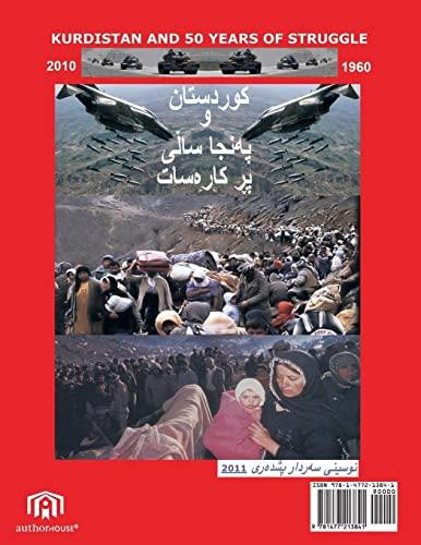 9781477213841: Kurdistan and 50 Years of Struggle: Kurd and Kurdistan