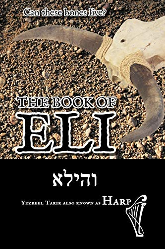 9781477232552: The Book Of Eli: אליהו