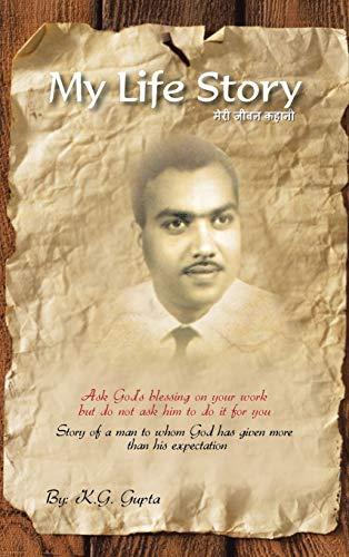 My Life Story: K.G. Gupta