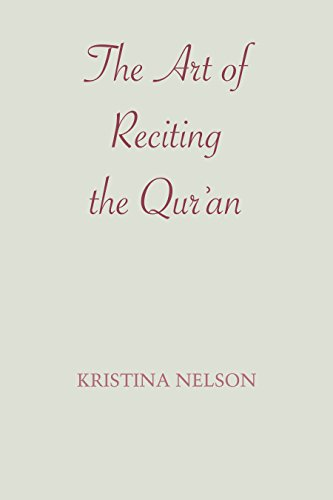 9781477306208: The Art of Reciting the Qur'an