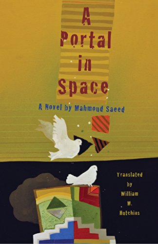 A Portal in Space: Mahmoud Saeed