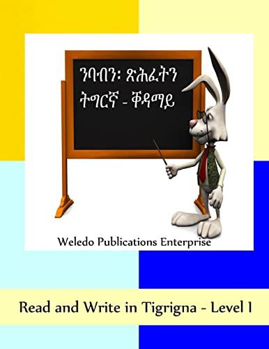 9781477408773: Read and Write in Tigrigna - Level I (Tigrinya Edition)