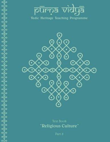 9781477446768: Purna Vidya: Religious Culture Text Book