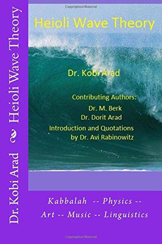 9781477454299: Heioli Wave Theory: Kabbalah, Physics, Art, Music and Linguistics