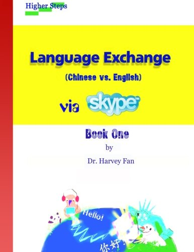 9781477576724: Language Exchange via Skype (Chinese vs. English)