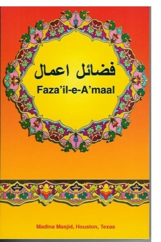 Faza'il-e-A'maal: Virtues of Good Deeds: Hye, Dr. Abdul