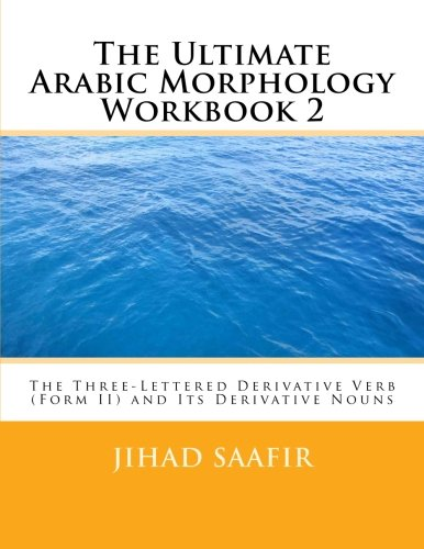 9781477659793: The Ultimate Arabic Morphology Workbook 2: The Three-Lettered Derivative Verb (Form II) and Its Derivative Nouns (Volume 2)