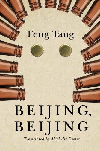 Beijing, Beijing: Tang, Feng