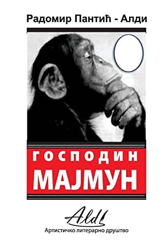 9781478142690: Gospodin majmun (Slovene Edition)
