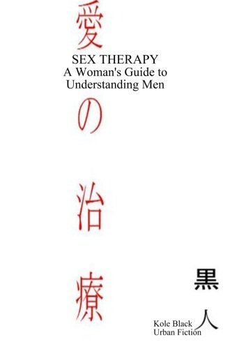 9781478145370: SEX THERAPY: A Woman's Guide to Understanding Men: Japanese Edition (Volume 1)