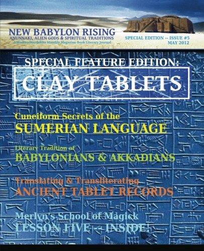 new monthly magazine literary journal - AbeBooks