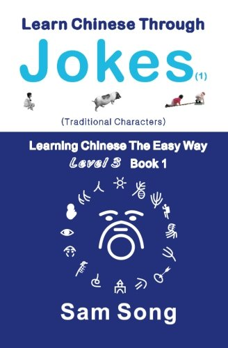 9781478186694: Learn Chinese Through Jokes, No. 1: Traditional Characters- Learning Chinese the Easy Way, Level 3, Book 1 (English and Mandarin Chinese Edition)
