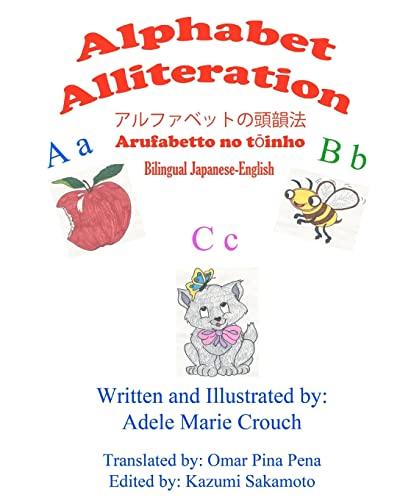 9781478209836: Alphabet Alliteration Bilingual Japanese English (Japanese and English Edition)