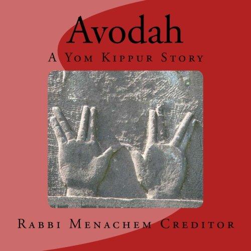 9781478221845: Avodah: A Yom Kippur Story