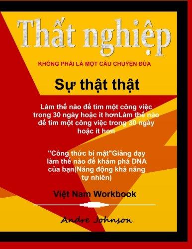9781478236047: Unemployment is Not a Joke Vietnamese Workbook: Vietnamese Workbook (Vietnamese Edition)
