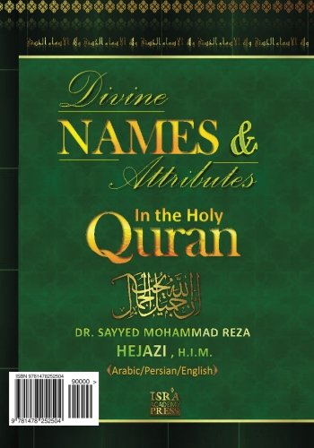 9781478252504: Divine Names and Attributes in the Holy Quran: Definition, Explanation, and Concise Interpretation of Asmaaullah al-Husnaa
