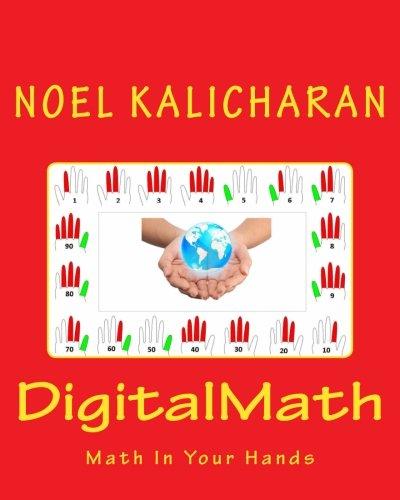 DigitalMath: Math In Your Hands: Noel Kalicharan