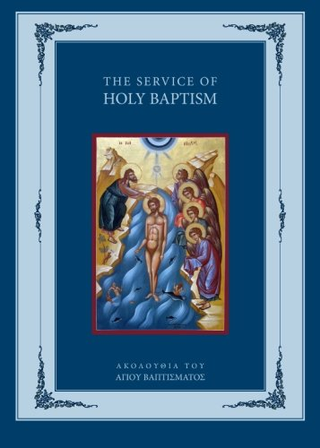 9781478318248: The Service of Holy Baptism