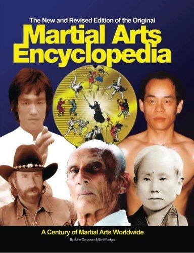 9781478351788: The Martial Arts Encyclopedia
