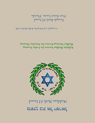 9781478371427: Mishkan Beth El Israel: Prayers and Meditations for Shabbat