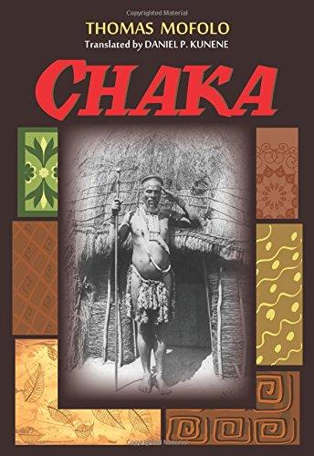 9781478607151: Chaka