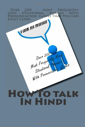 9781479129980: How To talk In Hindi