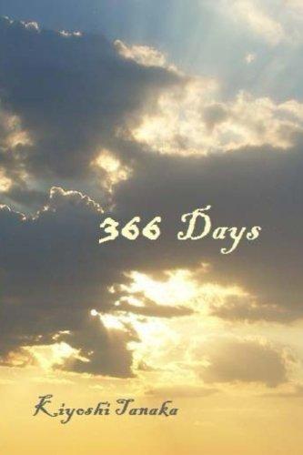 9781479195916: 366 Days