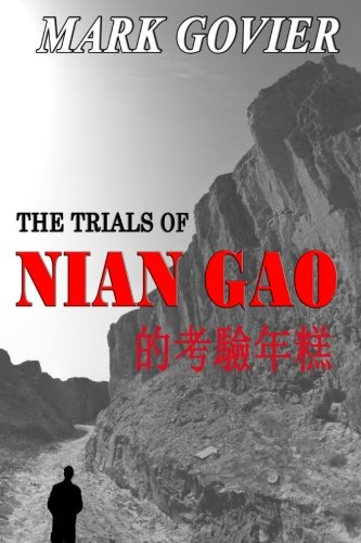 9781479240951: The Trials of NIAN GAO: A Tale of Resistance, and Escape...