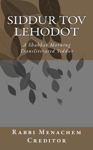9781479259380: Shabbat Morning Transliterated Siddur (Hebrew Edition)