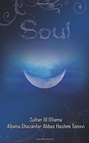 9781479270958: Soul (Urdu Edition)