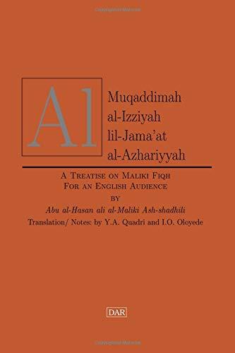 9781479278633: Muqadimat al Izziyyah