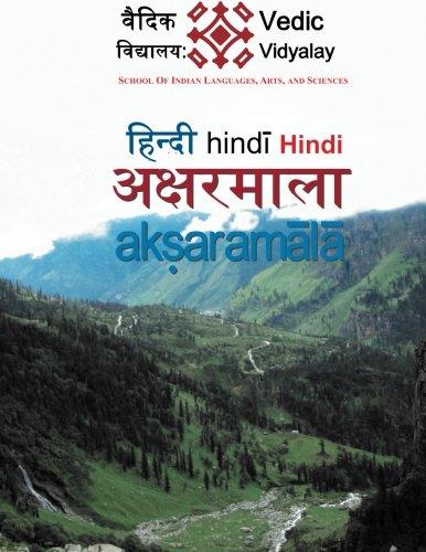 9781479282418: Hindi Aksharmala: A Hindi Alphabet book for Hindi - Level 1