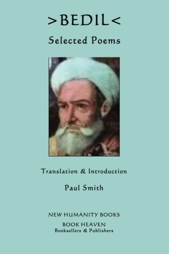 Bedil: Selected Poems: Smith, Paul