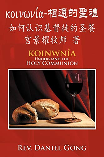 9781479719631: koinwnía: Understand the Holy Communion (Multilingual Edition)
