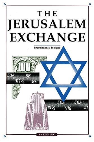 The Jerusalem Exchange: Ron Lev
