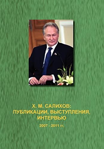 Publications, Speech, Interview 2007-2011: Khafis Salikhov