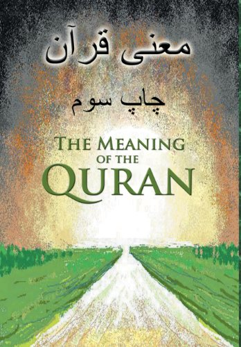 9781479745654: The Meaning of the Quran
