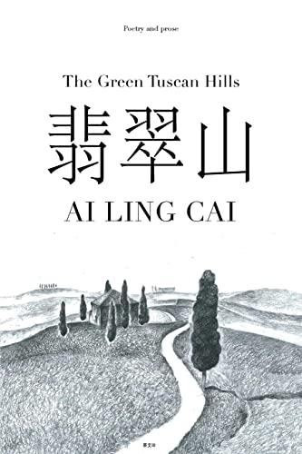 The Green Tuscan Hills: Ai Ling Cai