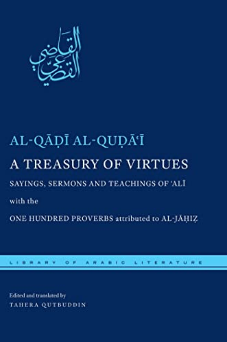 9781479826551: A Treasury of Virtues: Sayings, Sermons, and Teachings of Ali, with the One Hundred Proverbs, attributed to al-Jahiz (Library of Arabic Literature)