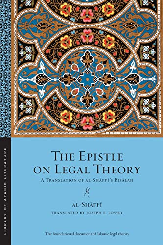9781479855445: The Epistle on Legal Theory: A Translation of Al-Shafii's Risalah (Library of Arabic Literature)