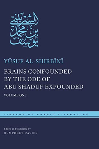 Image result for Al-Shirbini Yusuf, Brains Confounded by the Ode of Abu Shaduf Expounded: