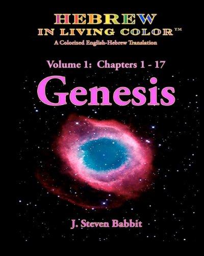 9781480006751: Hebrew in Living Color - Genesis: Genesis, Chapters 1 - 17 (Volume 1)