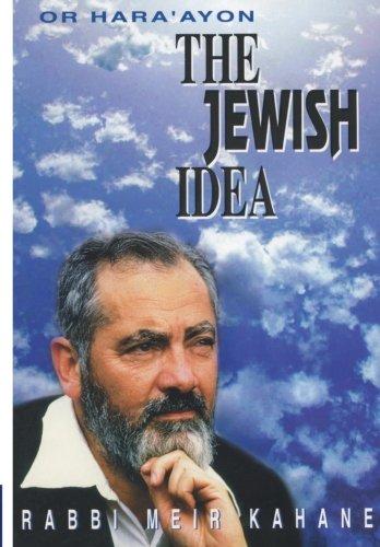 9781480098565: Or Hara'ayon=The Jewish Idea, volume I