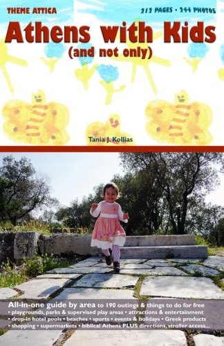 9781480145481: Athens with Kids (and not only)
